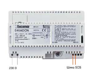 Источник питания шины MyHome SELV 27V