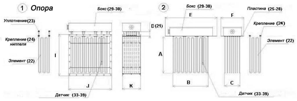 Схема нагревателя воздуха